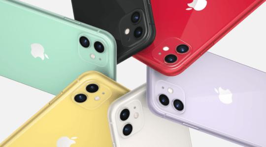 Apple iOS 14 - IDFA Ad Tracking Change Postponed to 2021